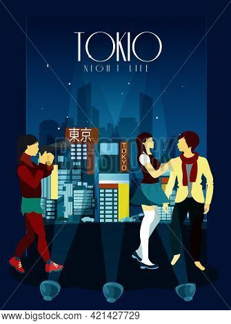 Tokyo Night Life Poster With Lights And Teens In Front And Skyscrapers In Downtown Background Flat V