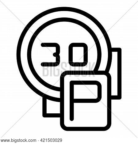 Intelligent Parking Car Icon. Outline Intelligent Parking Car Vector Icon For Web Design Isolated On