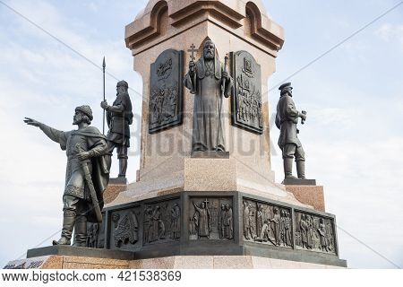 Yaroslavl, Russia - May 13, 2019: Fragment Of Monument To The 1000th Anniversary Of Yaroslavl With F