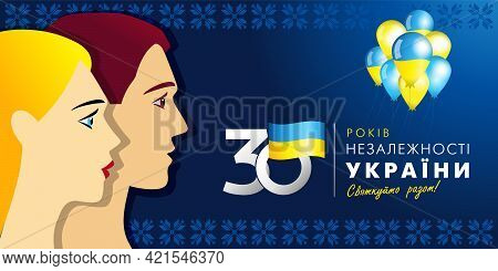 Anniversary Banner With Ukrainian Text: 30 Years Independence Day Of Ukraine, People, Numbers And Fl