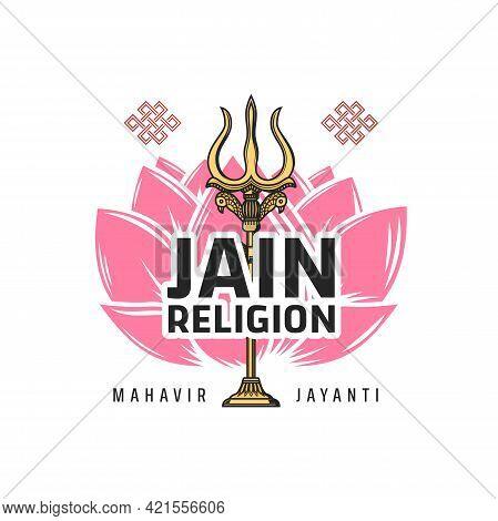 Jain Religion Icon, Vector Lotus Flower And Trishula Weapon Of Lord Shiva. Spiritual Symbol For Indi