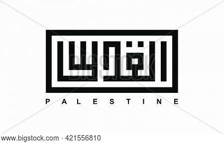 Jerusalem (al Quds) Written In Arabic Geometric Kufi Script. Arabic Calligraphy.