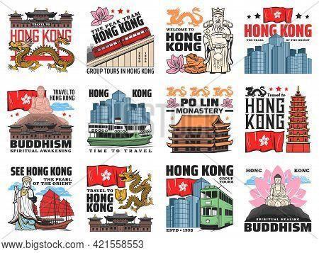 Hong Kong City Landmarks Icons. Great Buddha On Lotus, Asian Dragon And Hong Kong Flag, Ferry, Citys