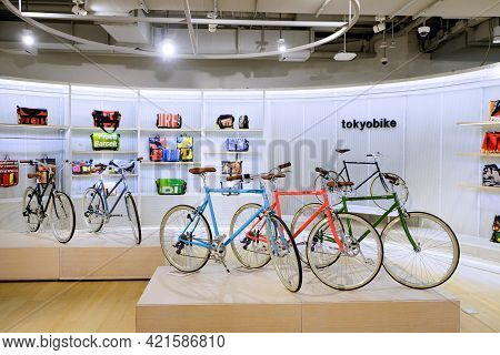 Bangkok-thailand Feb 22 2017: Tokyobike Shop On Siam Discovery, Tokyobike Is A Bicycle That Originat