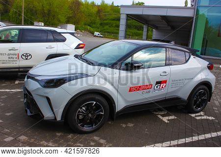 Kyiv, Ukraine - July 29, 2020: Car Toyota Hybrid At Store