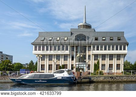 Kaliningrad Russia-august 16, 2017: Building Of The Seaport Administration On The Embankment Of Pete