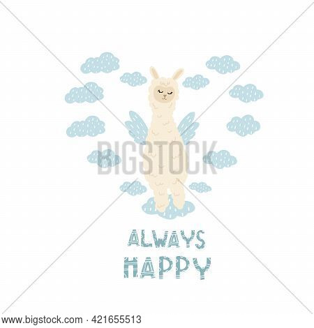 A Llama With Wings. Print For Girls. Print For T-shirt, Dress, Pillow, Mug With Flying Llama And Clo