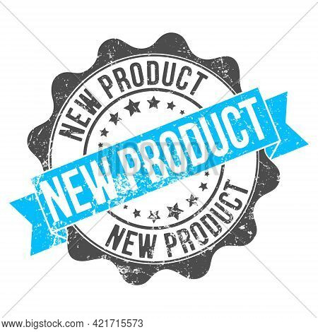 New Product. Stamp Impression With The Inscription. Old Worn Vintage Stamp. Stock Vector Illustratio