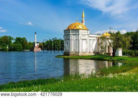Turkish Bath And Chesme Column In Catherine Park, Tsarskoe Selo (pushkin), Saint Petersburg, Russia