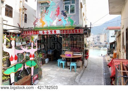Hong Kong-apr. 10, 2011: Well Decorated Corner Grocery Store In Tai O, Lantau Island. Once A Tightly