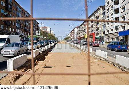 Minsk. Belarus: 07.05.2013 - Road Repair In The City, Repair Of Tram Tracks In Summer.