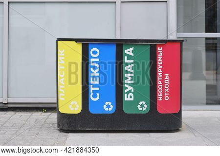 Tank For Sorting Waste In A City Street. Russian Text - Plastic, Glass, Paper, Unsorted Waste. Zero