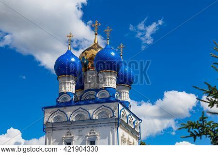 Church Of The Archangel Michael In Bronnitsy, Moscow Region, Russia.