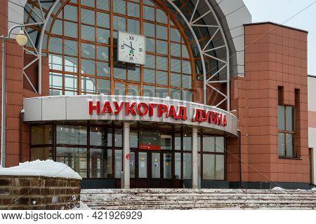 Dubna, Russia - January 5 2021: Bolshaya Volga Railway Station \