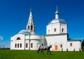 Church of the Sacred Trinity, Serpukhov, Moscow area, Russia. Horse at foreground poster
