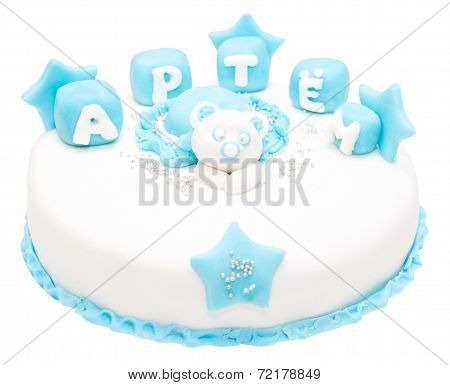 Cake On The Birth Of A Child Named Artem