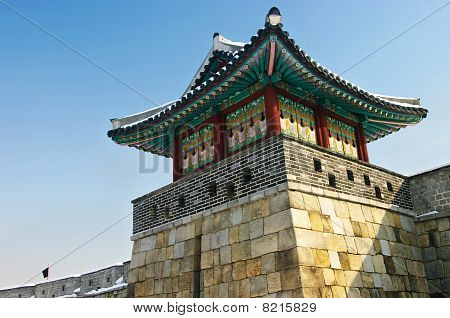 Korean Sentry Post
