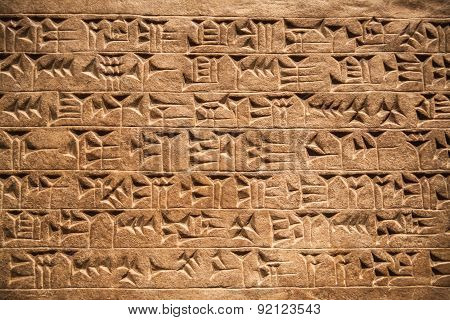 LONDON, UK - NOVEMBER 30, 2014: British museum. Hunting relief from Palace of Assurbanipal in Nineve