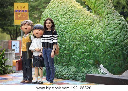 Jimmy Square In Ilan County, Taiwan