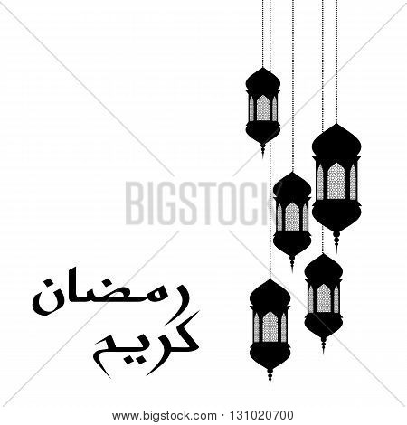 Ramadan greeting card on white background. Vector illustration. Ramadan Kareem means Ramadan is generous.