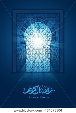 Ramadan greeting card with mosque door with arabic pattern ornament. Ramadan Kareem calligraphy. Vector illustration. Translation : Ramadan Kareem.
