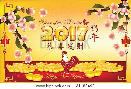 Chinese New Year 2017 greeting card. Text translations: Year of the Rooster; Happy New Year. Contains cherry blossoms and golden nuggets (ingots) for luck. Print colors used.