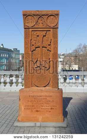 MOSCOW, RUSSIA - APRIL 12, 2016: Khachkar - a gift of the Armenian Apostolic Church on the consecration of of Christ the Savior Cathedral