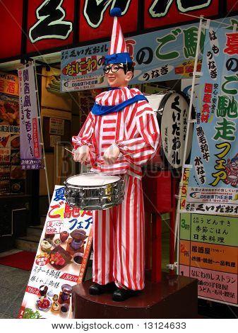 Kuidaore Taro Clown