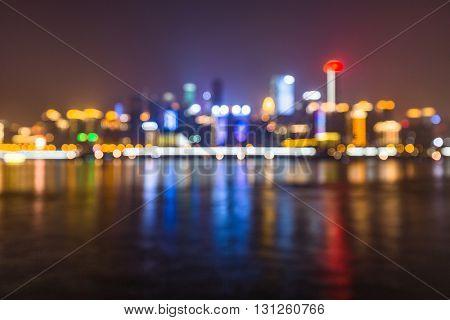 Blurred nightview of chongqing cityscape