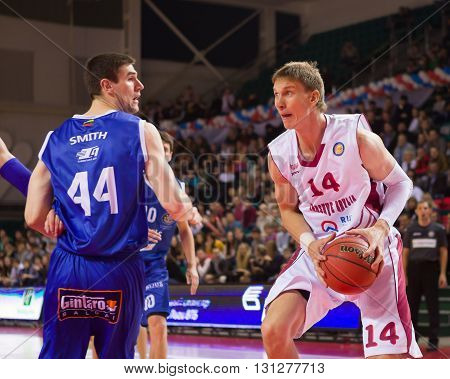 Bc Krasnye Krylia Center Anton Pushkov (14) With Ball