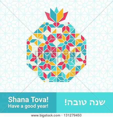 Rosh hashana - Jewish New Year greeting card with abstract pomegranate symbol of sweet good life. Greeting text Shana tova on Hebrew - Have a good sweet year. Pomegranate vector illustration.