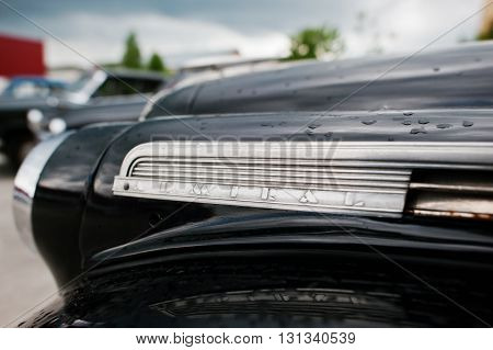 Podol, Ukraine - May 19, 2016: Opel Admiral Logo Of A Luxury Car Made By The German Car Manufacturer