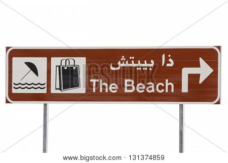 road sign pointing to the Beach in Dubai