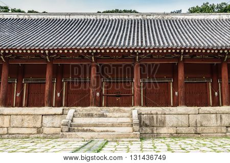 The details of spirit tablets of ancient Korean kings and queens at Jongmyo Shrine.