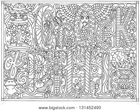 Adult coloring book poster page with font words crock of piffle, black and white drawing, vector illustration