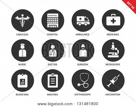 Hospital vector icons set. Medicine and heathcare concept. Medical equipment and staff, doctors, ambulance, nurse, microscope, stethoscope and vaccination. Isolated on white background.