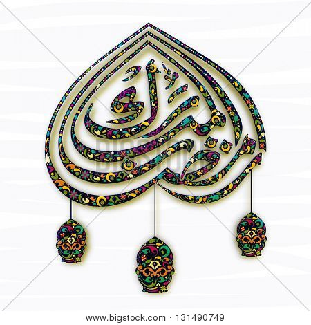 Creative Arabic Islamic Calligraphy of text Ramazan with hanging lamps, Made by colourful floral design for Holy Month of Muslim Community Festival celebration.