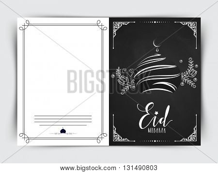 Creative Mosque with floral decoration on chalkboard background, Elegant Greeting Card design for Islamic Festival, Eid Mubarak celebration.