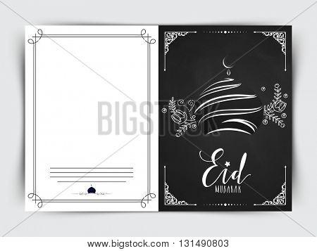 Creative Mosque with floral decoration on chalkboard background, Elegant Greeting Card design for Islamic Festival, Eid Mubarak celebration.