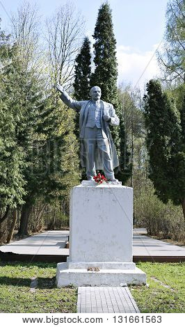 KRASNOGORSK, RUSSIA - APRIL 30, 2016: Monument to Vladimir Lenin in a city park in Krasnogorsk