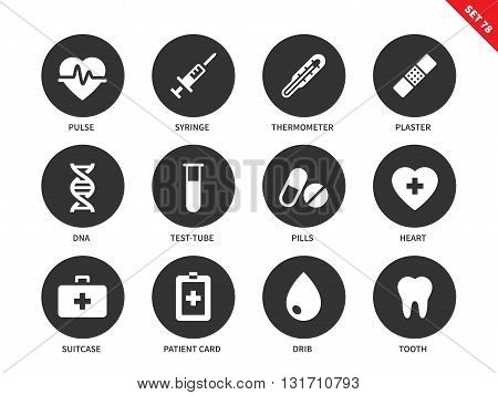 Medical tools vector icons set. Medicine and heathcare concept. Hospital equipment, pulse, syringe, plaster, test-tube, pills, drib, teeth and patient card.  Isolated on white background
