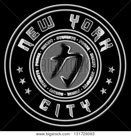 T shirt typography graphic New York. Athletic style NYC. Quote with Kanji character for Power Force. Fashion print sports wear. Template apparel card poster. Chinese character. Vector illustration