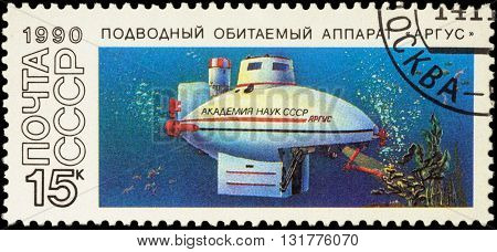 MOSCOW RUSSIA - MAY 26 2016: A stamp printed in USSR (Russia) shows research submarine Argus series