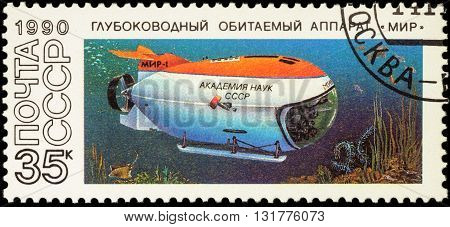 MOSCOW RUSSIA - MAY 26 2016: A stamp printed in USSR (Russia) shows research submarine Mir series