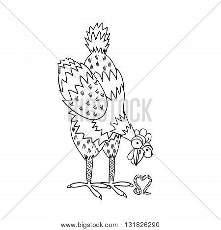 vector illustration card for Valentine's Day. Funny original creative vector illustration for web design and Polygraphy