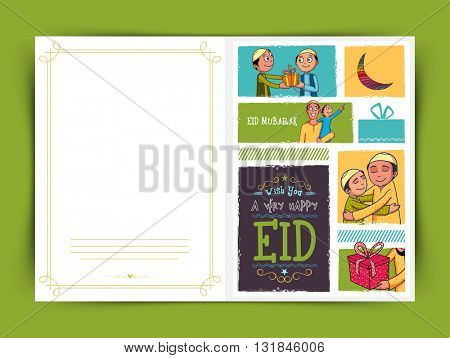 Beautiful Greeting Card design with Islamic People for Muslim Community Festival, Eid Mubarak Celebration.
