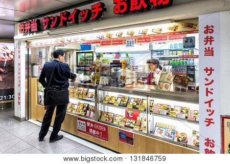 Tokyo, Japan - April 22, 2014: A Bento shop in Tokyo station, Japan. Bento is a single-portion takeout or home-packed meal common in Japanese cuisine.