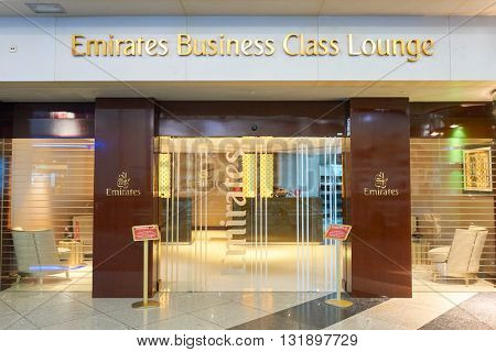 DUBAI, UAE - MARCH 09, 2016: entryway of Business Class Lounge in Dubai International Airport. Dubai International Airport is the primary airport serving Dubai, United Arab Emirates