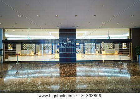 DUBAI, UAE - MARCH 09, 2016: entryway of First Class Lounge in Dubai International Airport. Dubai International Airport is the primary airport serving Dubai, United Arab Emirates