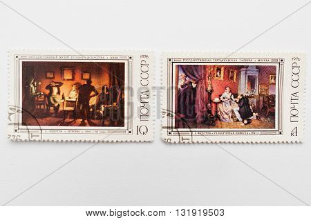 Uzhgorod, Ukraine - Circa May, 2016: Postage Stamps Printed In Ussr Showing Painting From State Tret